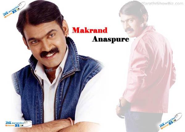Makrand Anaspure: Makrand Anaspure wallpapers, Makrand Anaspuremakrand anaspure