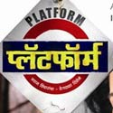 Platform Marathi Movie